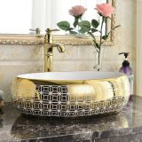 Bathroom luxury modern design golden ceramic oval electroplated wash art basin bowl for wholesale in mid east market