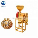 Most popular paddy grinder/chili flour miller/disc mill machine