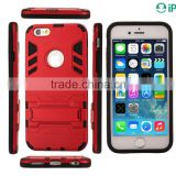 Dual Layer Protective Hybrid Armor Case [Slim Fit] Advanced Shock Absorption Protect with Kick-Stand Feature for iPhone