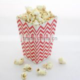 Disposable Popcorn Box Wholesale treat box for party wedding favors