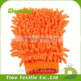 Microfiber car dust wash chenille mitt/glove                                                                         Quality Choice