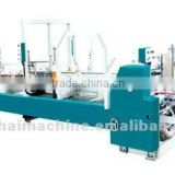 ZXJ Series Automatic glue machine/gluing machinery /Gluing machine/TY-600A Automatic paper feeding &sticking machine