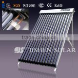 solar collector with U type copper pipe