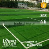 LVBAO football field synthetic grass carpet                                                                         Quality Choice