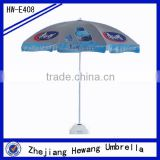 2.2M Advertising used standard size outdoor umbrella parts parasol umbrella for plants for promotion