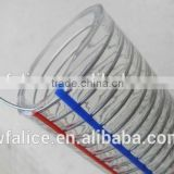 Weifang Alice clear PVC steel wire reinforced suction hose/flexible transparent PVC steel suction hose