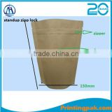 zip coffee bags gravure printing stand up pouch with one way valve coffee bag /al foil standing zipper bag
