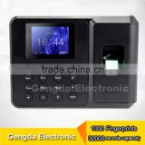 Biometric fingerprint reader time recording,fingerprint recognition time attendance system