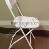 cheap wholesale commercial office folding chair, powder coating steel, plastic back chair, model 1076                                                                         Quality Choice