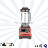 Commerical automatic hand fruit juice blenders machine 3.9L high quality with comptittive price .