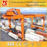 China famous brand heavy duty double beam gantry crane U type
