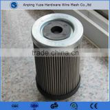 2016 Alibaba hot sale High filtration efficiency china factory pall filter element (Made in China )