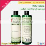 Herbal Mild Shampoo REAL PLUS Chinese Brand,Professional Hair Loss Medicated Shampoo