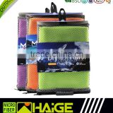 Wholesale towels travel towel with mesh bag and loop microfiber suede sports towel with logo