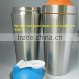 750ml Stainless steel shaker bottle plastic 400ml/600ml shaker bottle shaker bottle protein