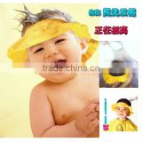 Hot Selling Foam Waterproof EVA Baby Shower Cap