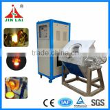 180KG Easy Operation Easy Temperature Controlling Aluminum Smelting Equipment Smelting Furnaces for Scrap Aluminium (JLZ-90)