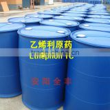 Good Price Ethylene Ethylene Ripener for Mango Banana Fruit Ripener 40%Ethephon