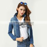 2016 New Spring Fitted Denim Jeans Jacket Blue For Women In Stock WYT-88762