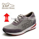 Top quality elevator popular mens shoes/superstar shoes