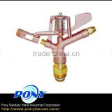 High Quality Taiwan made Brass impact irrigation Sprinkler