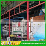 5T Wheat grain seed processing equipment for Cereals reserve