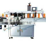 Auto DDT bottle labeling machine