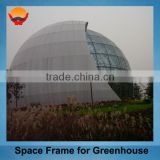 China Steel Space Frame Greenhouse