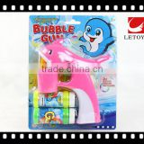 popular outdoor summer toys plastic musical bubble gun with light