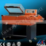 China Automatic Daily Chemical Shrink Sealer Heat Shrink Wrapping Machine