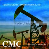 CMC Carboxy Methylated Cellulose Carboxyl Methyl Cellulose for Oil Well Drilling Grade high purity