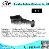special car mirror bracket #1 for Nissan bluebird