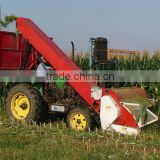 China manufacturer corn combine harvester with reasonable price                                                                         Quality Choice