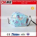 INQUIRY ABOUT CM children's cartoon mouth mask