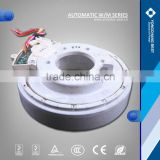 BLDC Motor For Fully Automatic wash machine                                                                         Quality Choice