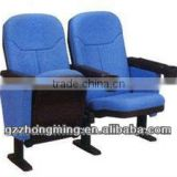 Modern Home Theater Chair With Cup Holder/Theater Fabric Cinema Chairs/Folding Theater Seats LT-035