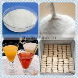 Sodium Carboxy Methyl Cellulose food grade cmc Detergent Grade CMC