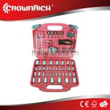 55pcs Machine maintenance repairing tool kit set