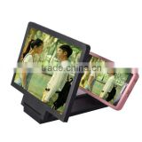 Hot selling cell phone screen enlarger Mobile Phone stand LCD LED Screen Magnifier 3D Enlarger