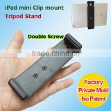 2015 New Popular Double 1/4 Screw Head Selfie Sticks Tripod Clip Mount for iPad mini Monopod Sticker Stand Clamp Adapter