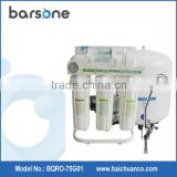 75G RO Water Purifier For School With Metal Support /TDS Tester