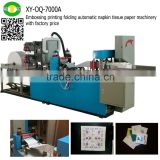 Embossing printing folding automatic napkin tissue paper machinery with factory price                                                                                                         Supplier's Choice