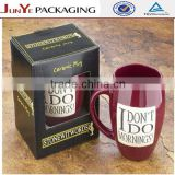 guangzhou factory hot saling high quality birthday gift packaging boxes for mugs