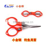 Stainless Steel Fishing Scissor 10 Cm 21g Fishing With Scissors