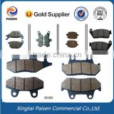 front disc motorbike friction pad , motor scooter brake pad, india auto cycle brake pads