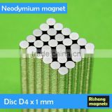 NdFeB magnet composite and thin disc permanent magnets D4x1mm n55 neodymium magnet