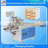 Napkin Packing Machine , Semi Automatic Soft Packed Tissue Paper Packing Machine