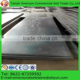 ASTM A283gr.c carbon structure steel plate, astm a283c steel plate, a283 grade c steel plate, a283 steel plate, Fast Delivery!