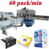 PLC Servo Motor Control 50-70 BAG/MIN High Speed Fully Automatic Automatic Facial Tissue Packing Machine