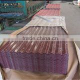 Corrugated Metal Roofing Sheets,Box profile Sheets,Buildings,Stables